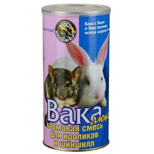 Кормовая смесь для шиншилл и декоративных кроликов Вака Люкс 800 г