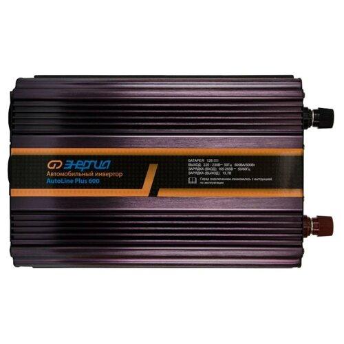 Инвертор Энергия AutoLine Plus 600 черныйАвтомобильные инверторы<br>