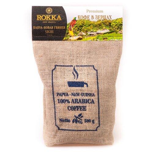 Кофе в зернах Rokka Папуа-Новая Гвинея Sigri, арабика, 500 г кофе в зернах сокровища кофейных плантаций папуа новая гвинея арабика 1000 г