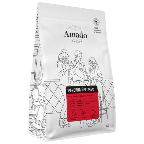Фото - Кофе в зернах Amado Эфиопия Йергачеф, 200 г кофе в зернах amado вишня 200 г