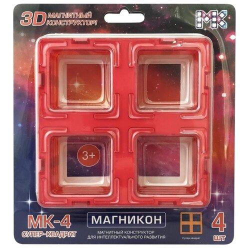Купить Магнитный конструктор Магникон Набор элементов МК-4-СК Супер-квадрат, Конструкторы