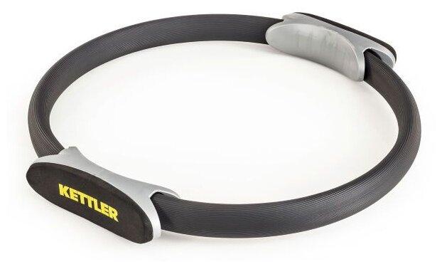 Купить Кольцо для пилатеса KETTLER 7351-540 серый по низкой цене с доставкой из Яндекс.Маркета (бывший Беру)