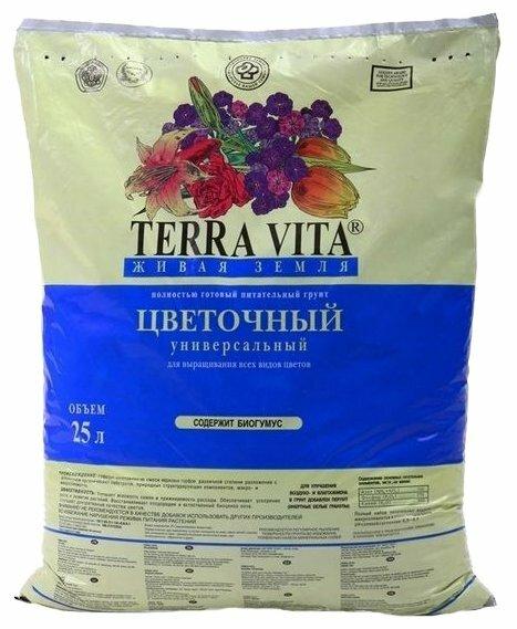 Грунт Terra Vita Живая земля универсальный цветочный 25 л.