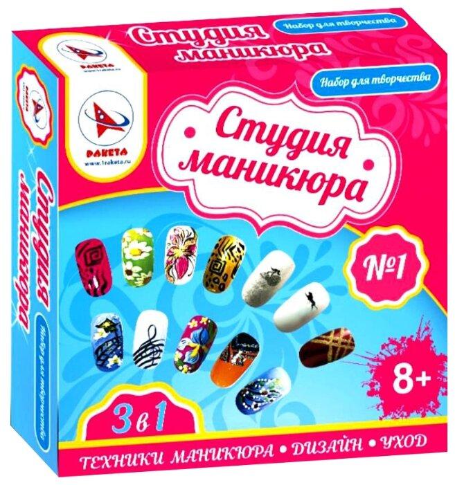 Наклейки на ногти Ракета Студия маникюра. Набор №1