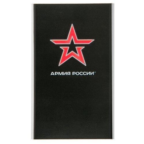 Аккумулятор Red Line J01 Армия России дизайн №16 УТ000016290, 4000 mAhУниверсальные внешние аккумуляторы<br>