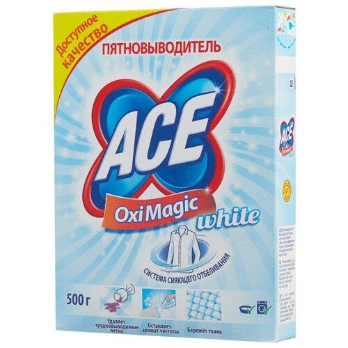 Ace Пятновыводитель Oxi Magic White 500 г картонная пачка