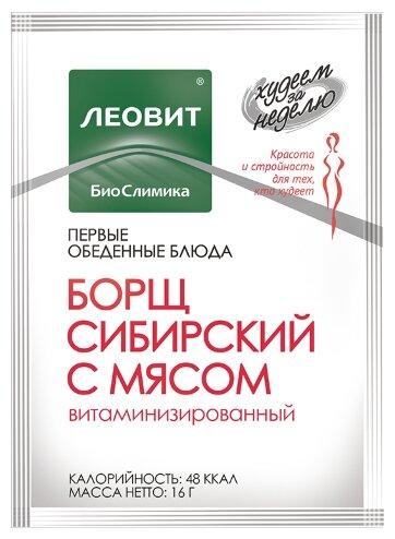 Борщ витаминизированный для похудения «Леовит» - Сибирский с мясом, 16 г