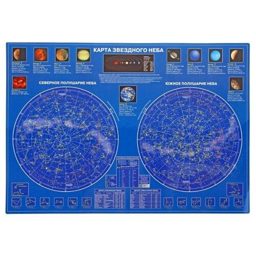 Купить РУЗ Ко Карта звездного неба Настольная (Кр525п), 59 × 41.5 см, Карты