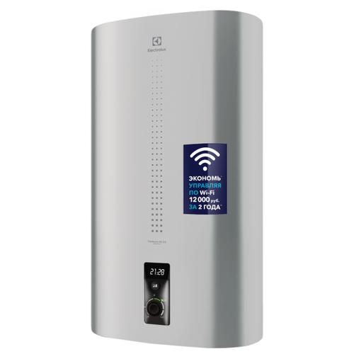 Накопительный электрический водонагреватель Electrolux EWH 50 Centurio IQ 2.0 Silver
