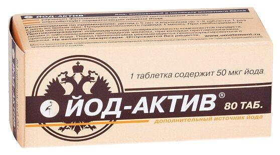 Йод-актив таб. №80 — купить по выгодной цене на Яндекс.Маркете