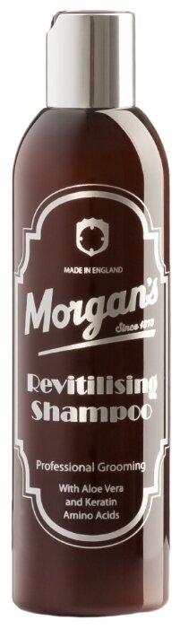 Morgan's шампунь Revitalising