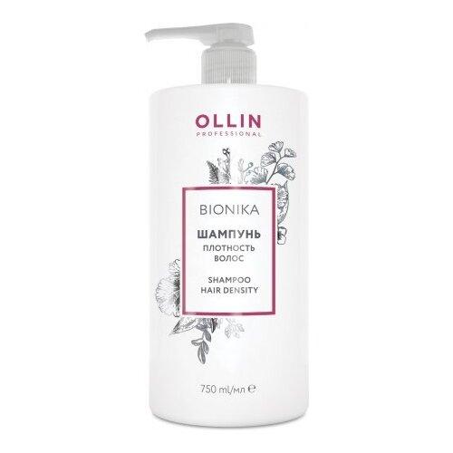 OLLIN Professional шампунь Bionika Плотность волос 750 мл с дозаторомШампуни<br>