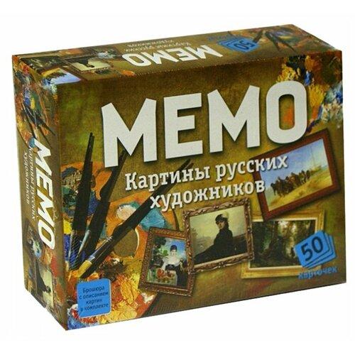 Купить Настольная игра Нескучные игры Мемо Картины русских художников, Настольные игры