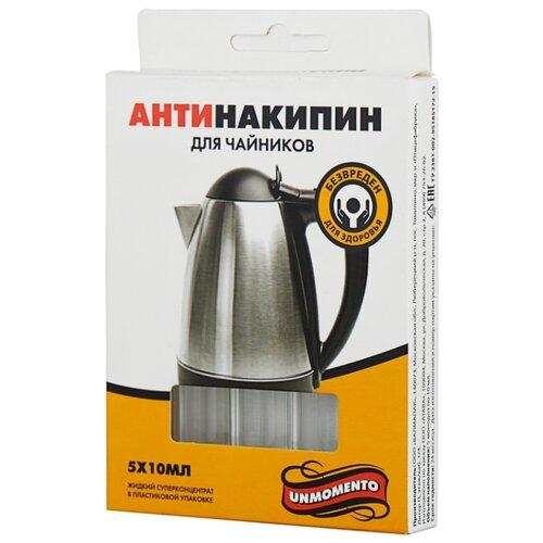 Жидкость Un Momento Антинакипин для чайников и кофемашин 5х10 мл