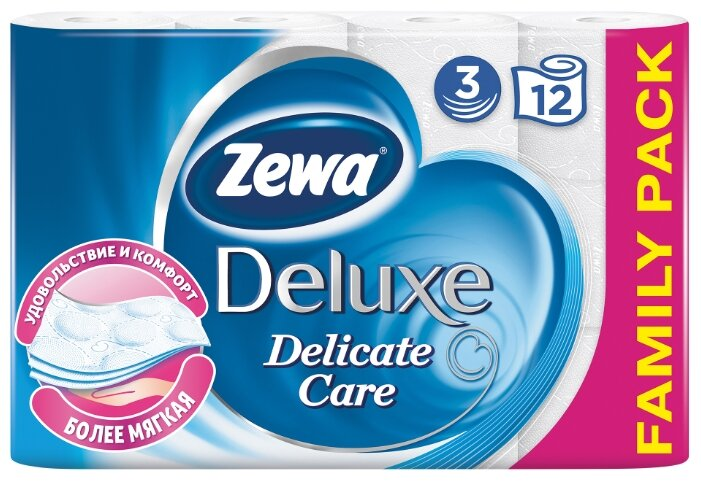 Туалетная бумага Zewa Deluxe Delicate Care белая трёхслойная
