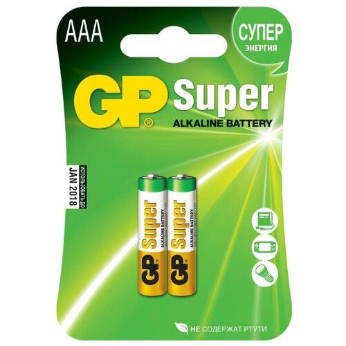 Купить Батарейка GP Super Alkaline AAA 2 шт блистер