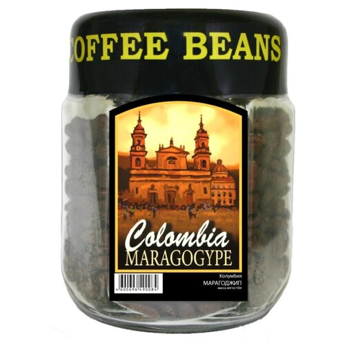 цена на Кофе в зернах Блюз Колумбия Марагоджип, стеклянная банка, арабика, 150 г
