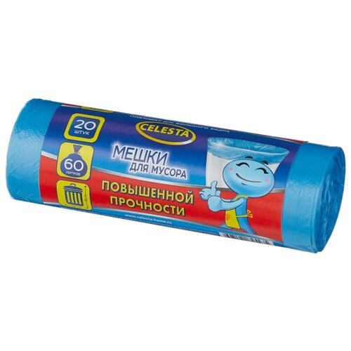 Мешки для мусора Celesta повышенной прочности 60 л, 20 шт., синий