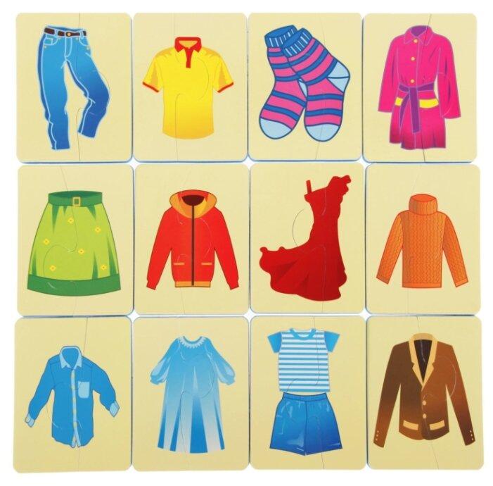 процедура сюжетные картинки по темам одежда встречаются достижения, которые