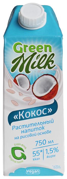 Рисовый напиток Green Milk Кокос 1.5%, 750 мл