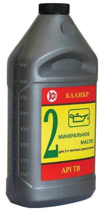 Масло для садовой техники КАЛИБР 2T 1 л