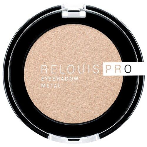 Relouis Pro Eyeshadow Metal 53 oh my gold!