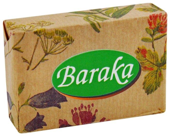 Мыло кусковое Baraka гиппоалергенное Черный тмин