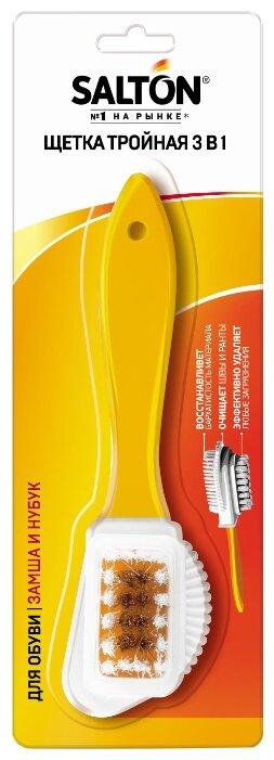 Щетка для обуви SALTON Тройная для изделий из замши и нубука белый/желтый