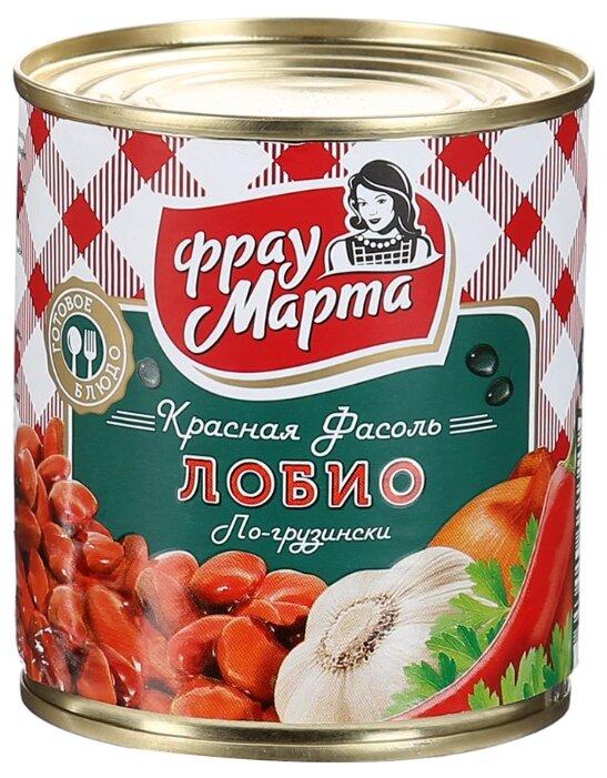 Фасоль Фрау Марта красная лобио по-грузински, жестяная банка 310 г