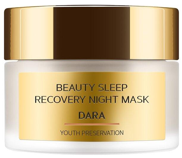 Zeitun Ночная восстанавливающая маска Dara Beauty Sleep