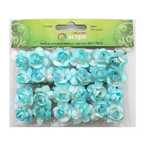 Фото - Набор декоративных цветов. E04 синий, арт. MH1-T010 mh1 t010 набор декоративных цветов d 2 2см 24шт астра e19 коричневый