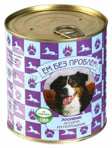 Корм для собак Ем Без Проблем Зооменю для собак Ассорти из потрошков (0.75 кг) 9 шт.