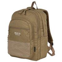 172e77b3a35d Бежевые рюкзаки купить в интернет магазине 👍