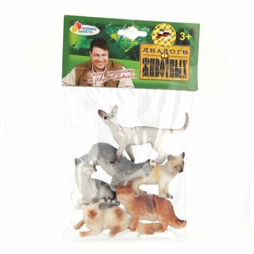 Фигурки Играем вместе Диалоги о животных Кошки HB305-6