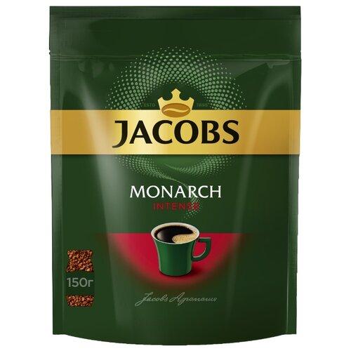 Кофе растворимый Jacobs Monarch Intense, пакет, 150 г кофе растворимый jacobs monarch 75грамм [4251675]