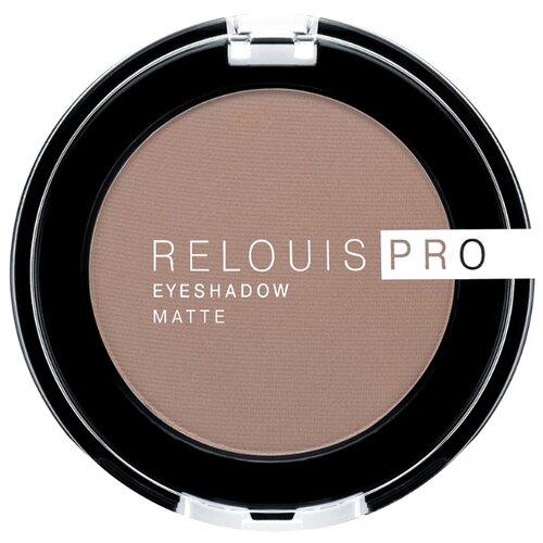 Relouis Pro Eyeshadow Matte 12 warm taupe хайлайтер relouis relouis re046lwadyk5