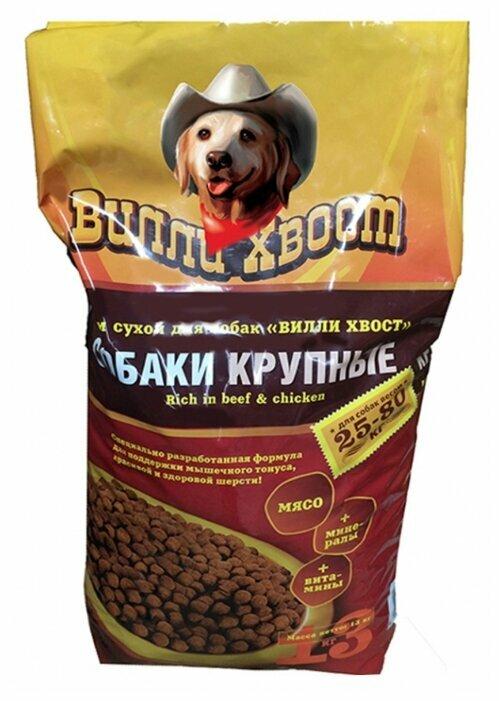 Корм для собак Вилли Хвост Maxi Adult