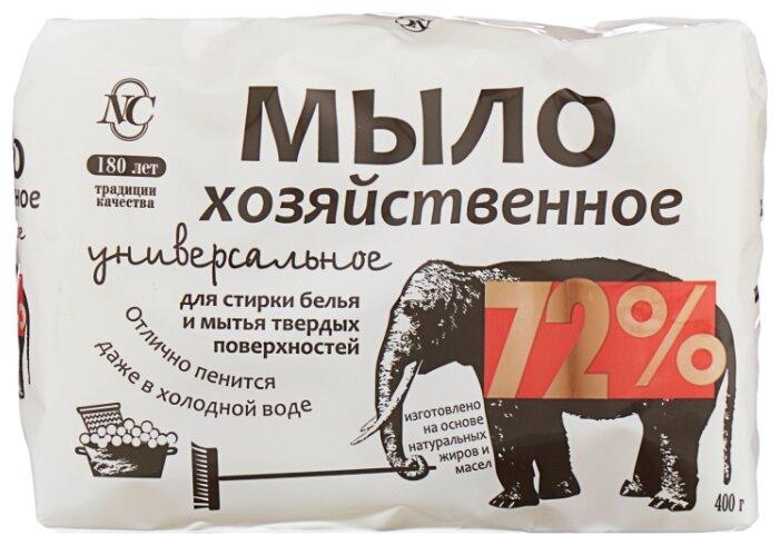Мыло хозяйственное невская косметика купить весь парфюм по 650 рублей