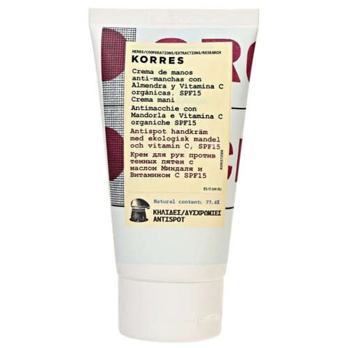 Крем для рук KORRES Против темных пятен 75 мл крем для рук korres korres ko003lurfd72