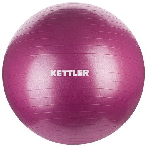 Фитбол KETTLER 7350-134, 75 см бордовый