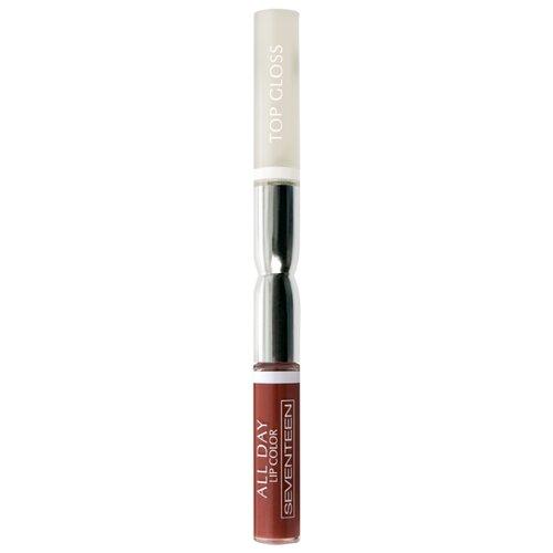 Seventeen жидкая помада-блеск для губ All Day Lip Color, оттенок 28