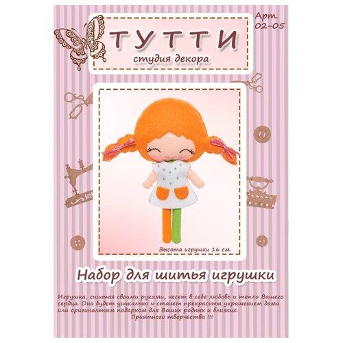 Купить Тутти Набор для шитья игрушки из фетра Девочка Пеппи (02-05), Изготовление кукол и игрушек