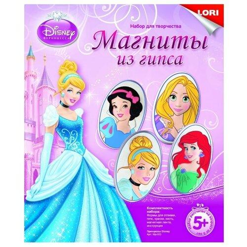 Купить LORI Магниты из гипса - Принцессы Disney (Мд-003), Гипс