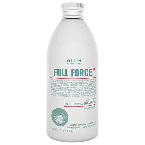 OLLIN Professional шампунь Full Force Увлажняющий против перхоти с экстрактом алоэ 300 млШампуни<br>