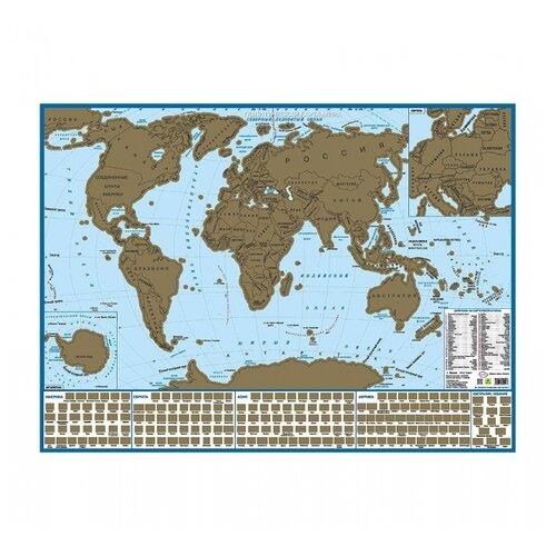 Купить РУЗ Ко Карта мира с флагами со стираемым слоем (Кр712п), 60 × 44 см, Карты