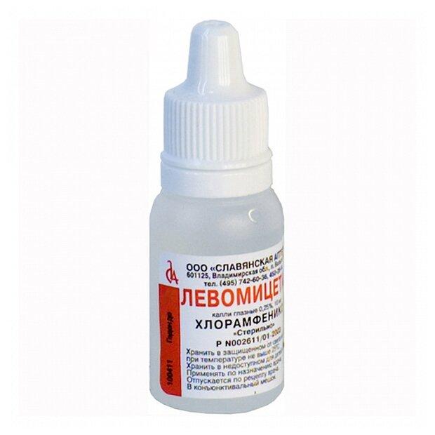 Левомицетин капли гл. 0,25% 10мл (фл-кап)