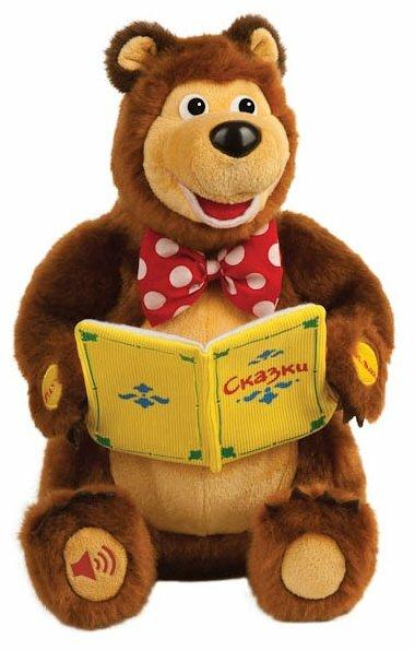 Мягкая игрушка Мульти-Пульти Маша и Медведь Мишка 10 сказок 29 см