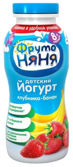 Йогурт питьевой ФрутоНяня с инулином банан, клубника (с 8-ми месяцев) 2.5%, 0.2 л