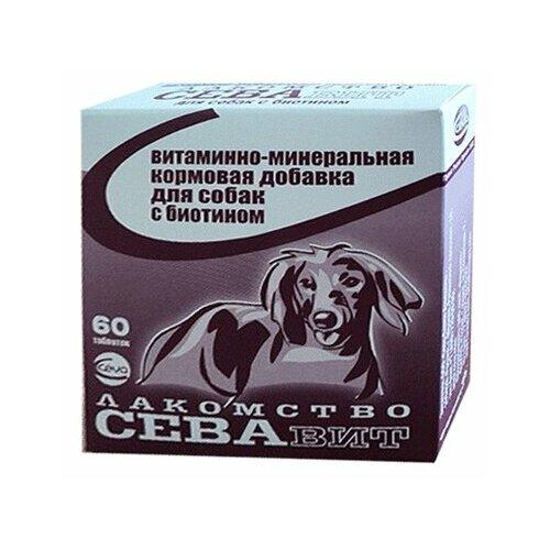 Витамины Сева СЕВАвит для собак с биотином 60 таб. недорого