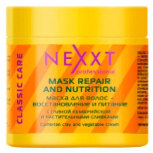 Купить NEXXT Classic care Маска для волос - восстановление и питание, 500 мл